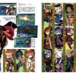 Etrian Odyssey X Announcement Feature Scans