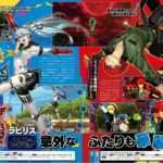 Persona 3: Dancing and Persona 5: Dancing Scans Feature Labrys and Sho
