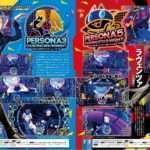Persona 3: Dancing and Persona 5: Dancing Scans Feature Theodore, Lavenza, Male Cross-dressing Outfits