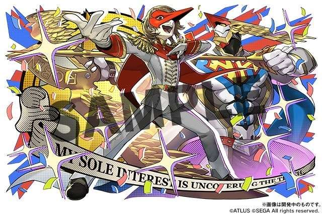 Persona Series X Puzzle Dragons Special Page Launched Set For