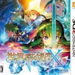 Etrian Odyssey X Final Japanese Box Art Revealed