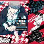 Persona 4 Arena Ultimax Manga Volume 4 Cover Art Revealed
