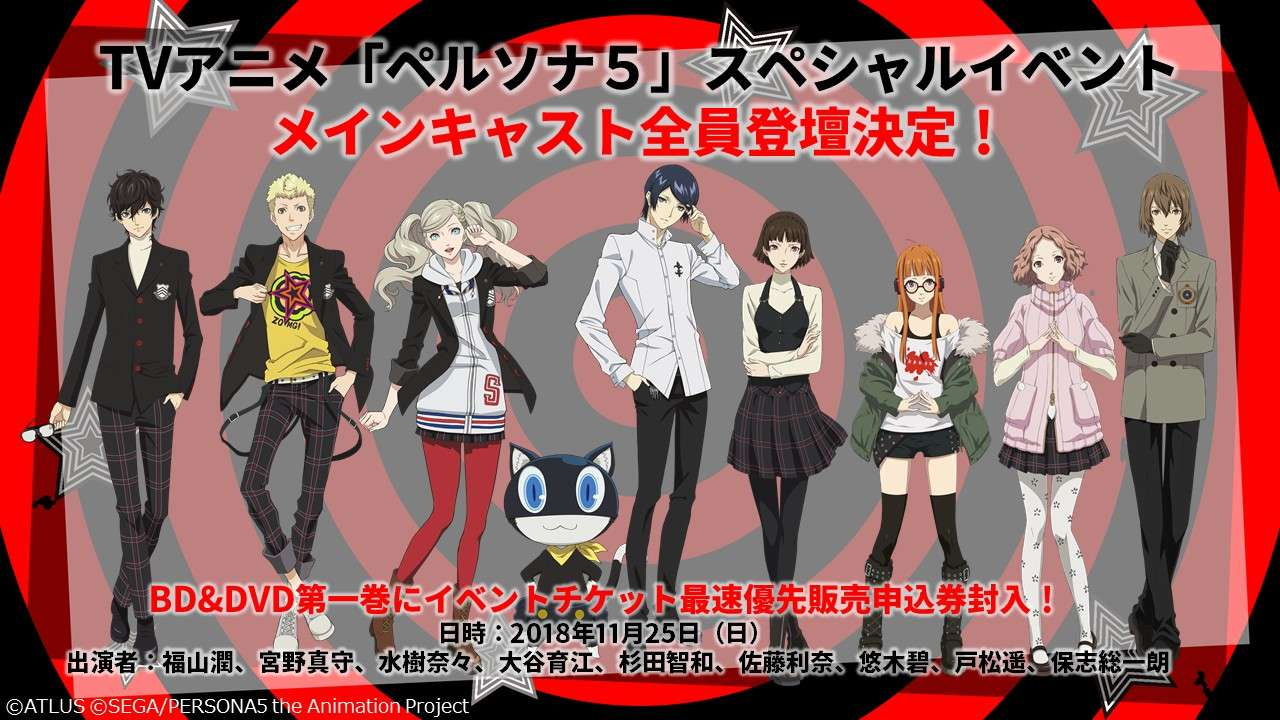 Persona-5-the-Animation-Cast.jpg