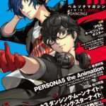 Persona Magazine #2018 DANCING! Issue Cover Released