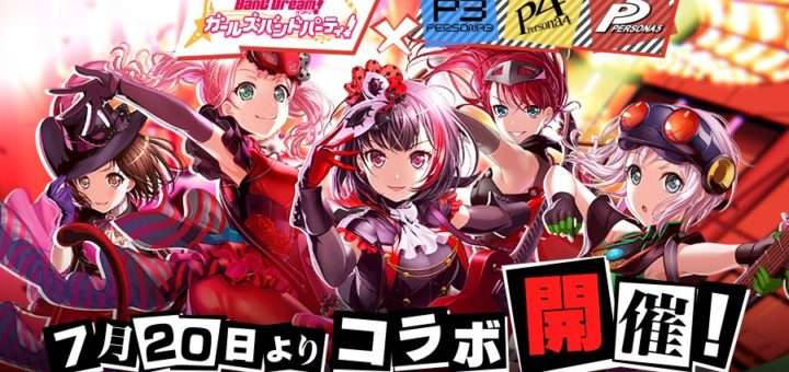 BanG Dream! Girls Band Party! x Persona Series Collaboration Character Art Details & BanG Dream! Girls Band Party! x Persona Series Collaboration ...