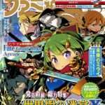 Etrian Odyssey X Pre-Launch Scans, Famitsu Review Score: 34/40
