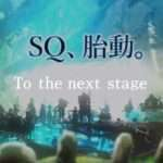 Etrian Odyssey Series Next Stage Teased