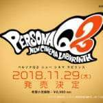 Persona Q2: New Cinema Labyrinth Announced for the 3DS in Japan, Release on November 29, 2018