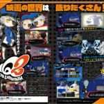 Persona Q2: New Cinema Labyrinth Scans Feature the Velvet Room, Gameplay System Details