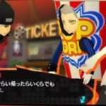 Persona Q2: New Cinema Labyrinth: Shinjiro Aragaki Character Trailer
