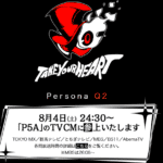 Persona Q2 Commercial Containing New Information and Release Date Reveal to Air on August 4, 2018