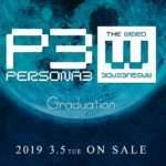 Persona 3 The Weird Masquerade Soundtrack CD to Release in Japan on March 5th, 2019