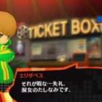 Persona Q2: New Cinema Labyrinth: Elizabeth Character Trailer