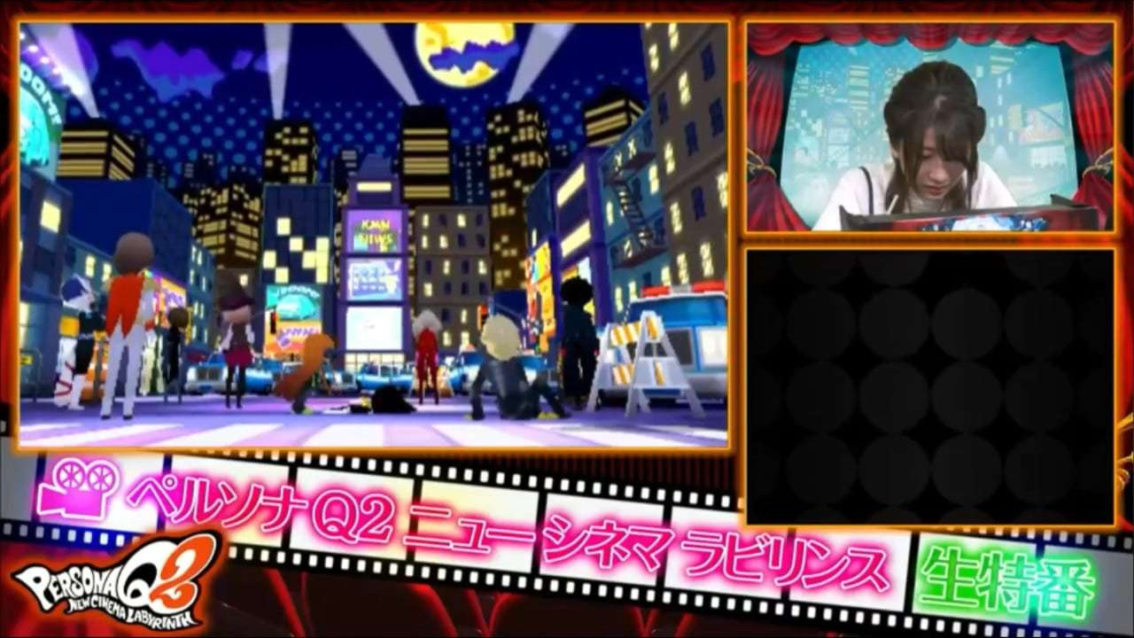 Persona Q2 3ds gameplay S8