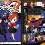 Persona Q2: New Cinema Labyrinth Scans Feature the Game's Opening