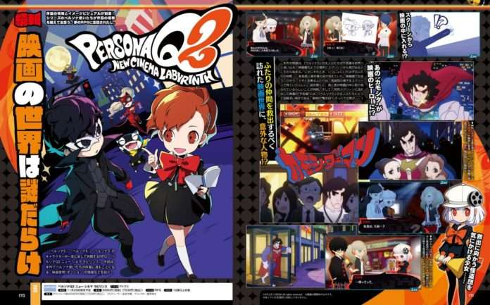 Nuovo Video Gamep Persona Q2 — ZwiftItaly