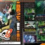 Persona Q2: New Cinema Labyrinth Scans Feature Second Dungeon, Persona 4's Investigation Team