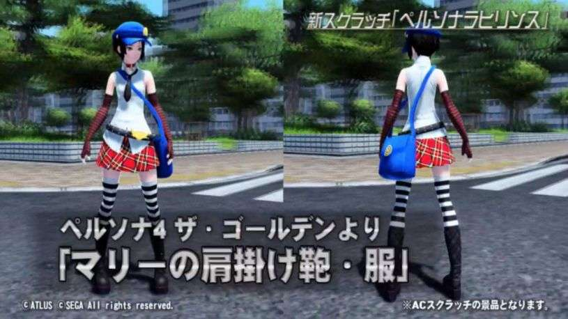 Phantasy Star Online 2 Collaboration with Persona 3 and Persona 4