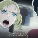Haruka Tomatsu Confirmed as 7th 'Ideal Voice' in Catherine: Full Body
