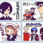 Second Set of Persona Stalker Club Stickers Released for LINE