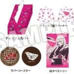 Catherine: Full Body Pre-order Retail Bonus List for Japan