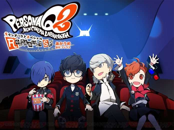 Persona Q2: New Cinema Labyrinth Roundabout Special' Manga