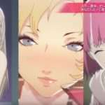 Catherine Full Body: Adult Love Challenge Theatre Video #06: Men's View of Love