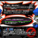 Atlus Releases Persona Q2: New Cinema Labyrinth Spoiler Warning
