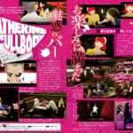 Catherine: Full Body Scans Feature Stray Sheep Bar, Character DLC