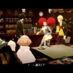 Catherine: Full Body DLC Schedule in Japan Revealed