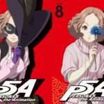 Persona 5 the Animation Volume 8 Cover Art Revealed