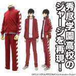 Persona 5 Shujin Academy School Jersey Cosplay Set Announced