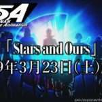 Persona 5 the Animation Special 'Stars and Ours' to Air March 23, 2019
