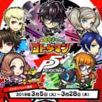 Persona 5 x Kyoutou Kotoba RPG: Kotodaman Collaboration Trailer, Starts on March 5, 2019