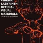 Persona Q2: New Cinema Labyrinth Official Art Book Cover Revealed
