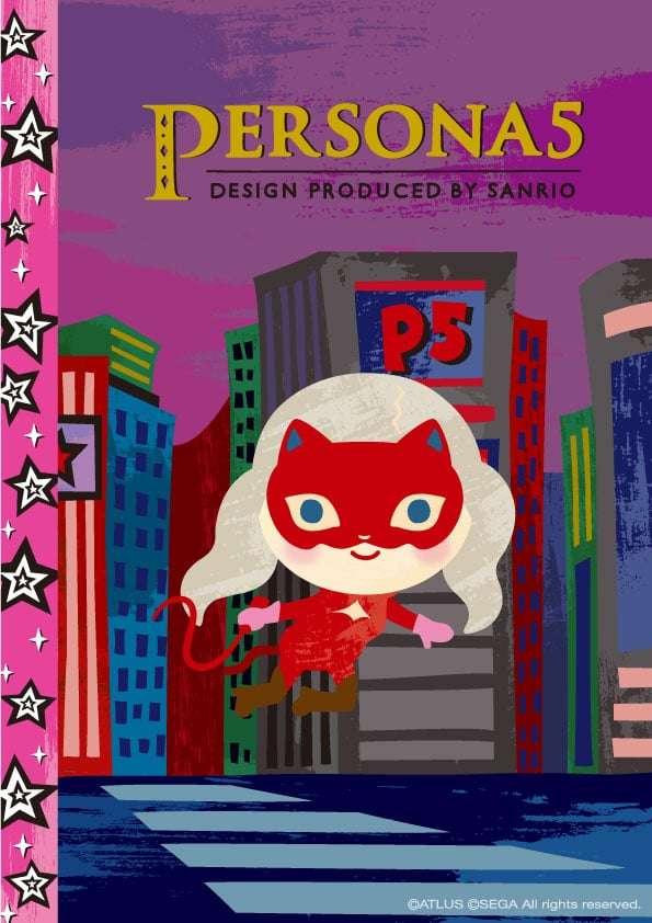 Sanrio Designed Persona 5 Character Merchandise Announced