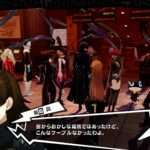Weekly Question: What Code Name Do You Envision for Kasumi Yoshizawa in Persona 5 Royal?