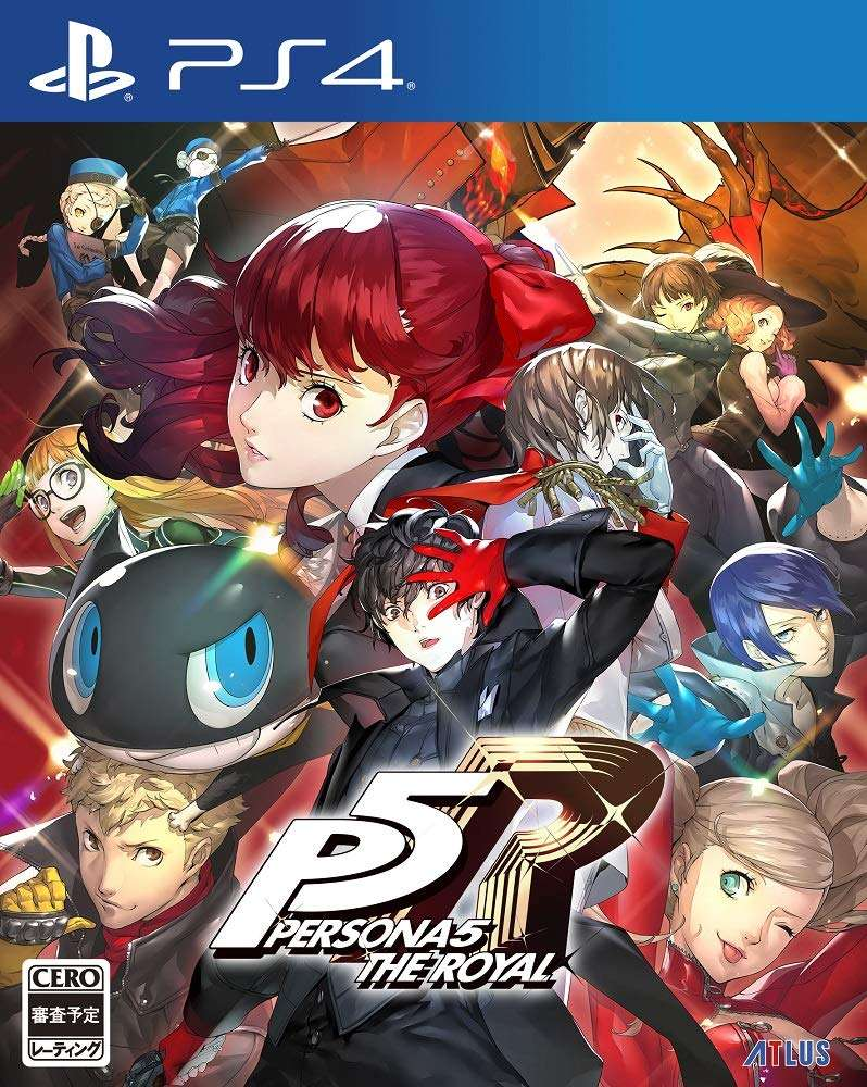 Persona 5 The Royal Revealed Releasing For Ps4 In Japan On
