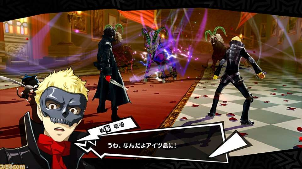 Persona 5 The Royal Revealed, Releasing for PS4 in Japan on