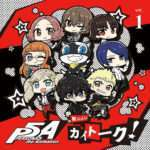 Persona 5 the Animation Radio 'Kai-Talk' DJCD Vol.1 Cover Revealed
