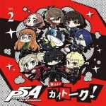 Persona 5 the Animation Radio 'Kai-Talk' DJCD Vol.2 Cover Revealed
