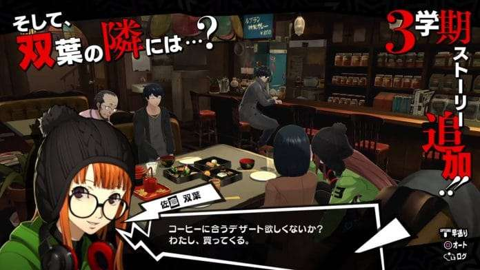 Persona 5 Royal 5-Minute Update Video Released on New Story