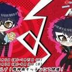 Persona 5 X Chara-Cre! Crepe Collaboration Announced