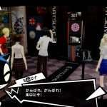 Persona 5 Royal FAQ Released, Details No Plans for Console Port and Persona 5 Save Data & DLC Transfer