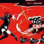 Persona 5 Royal Scans Feature New Combat and Dungeon Mechanics
