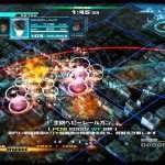 13 Sentinels: Aegis Rim Strategy Battle Gameplay Video