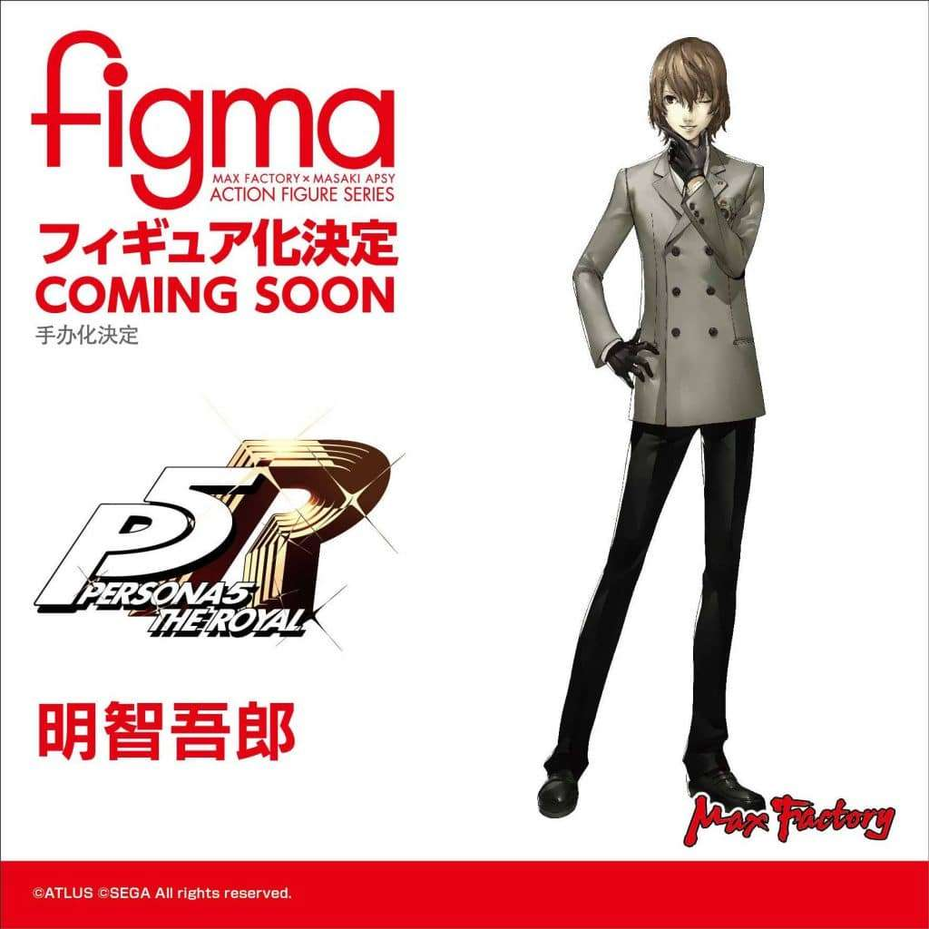 Persona 5 Royal Goro Akechi Figma Announced By Max Factory