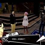 Persona 5 Royal Haru Okumura Character Introduction Trailer Released