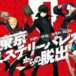 Persona 5 Real Escape Game Key Visual Revealed (Update)