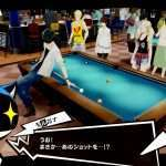 Persona 5 Royal 'Royal Experience' First Demo Event Announced for August 30, 2019